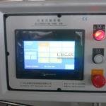 Система управления панельной пилой WDX-232